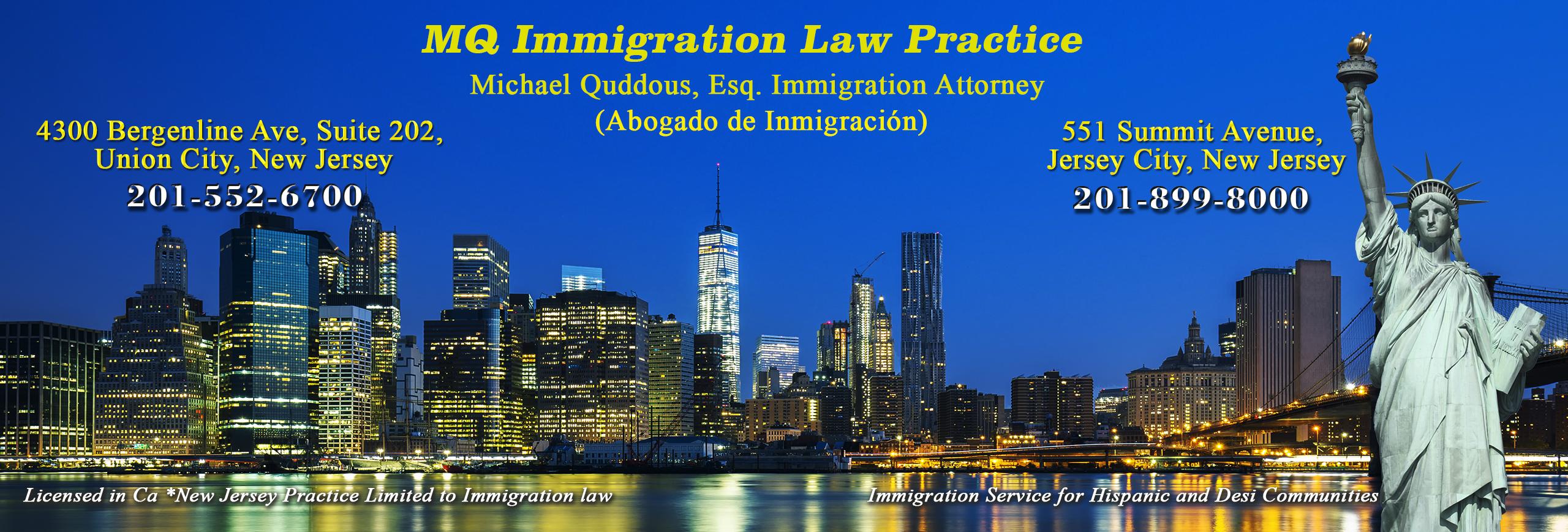 Michael Quddous, Esq. Immigration Attorney Logo